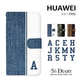 HUAWEI ファーウェイ ケース huawei nova 3 lite 3 huawei Mate 20 Pro P20 Pro lite Mate10 P10 手帳型 手帳 スマホケース イニシャル イニシャル デニム 迷彩 木目