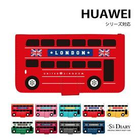 HUAWEI ファーウェイ ケース huawei nova 3 lite 3 huawei Mate 20 Pro P20 Pro lite Mate10 手帳型 手帳 スマホケース バス ロンドン 車