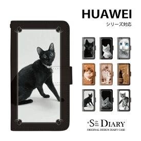 HUAWEI ファーウェイ ケース huawei nova 3 lite 3 huawei Mate 20 Pro P20 Pro lite Mate10 手帳型 手帳 スマホケース 猫 モノクロ 写真