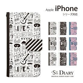 iPhone アイフォン ケース iPhone11 iPhone11 Pro iPhone11 Pro Max iPhone xs max iPhone xr X 8 plus 7 plus 6 6s SE 5 5s iPod touch 7 6 5 第7世代 第6世代 第5世代 手帳型 手帳 スマホケース スタンド機能 手書き風 ゆるカワ モノトーン