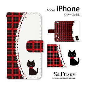 iPhone アイフォン ケース iPhone11 iPhone11 Pro iPhone11 Pro Max iPhone xs max iPhone xr X 8 plus 7 plus 6 6s SE 5 5s iPod touch 7 6 5 第7世代 第6世代 第5世代 手帳型 手帳 スマホケース スタンド機能 猫 ねこ チェック柄