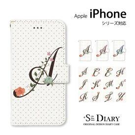 iPhone アイフォン ケース iPhone11 iPhone11 Pro iPhone11 Pro Max iPhone xs max iPhone xr X 8 plus 7 plus 6 6s SE 5 5s iPod touch 7 6 5 第7世代 第6世代 第5世代 手帳型 手帳 スマホケース スタンド機能 イニシャル 頭文字 ドット フラワー