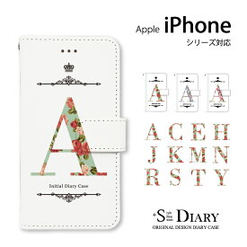 iPhone アイフォン ケース iPhone11 iPhone11 Pro iPhone11 Pro Max iPhone xs max iPhone xr X 8 plus 7 plus 6 6s SE 5 5s iPod touch 7 6 5 第7世代 第6世代 第5世代 手帳型 手帳 スマホケース スタンド機能 イニシャル 頭文字 花柄 フラワー