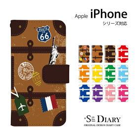 iPhone アイフォン ケース iPhone11 iPhone11 Pro iPhone11 Pro Max iPhone xs max iPhone xr X 8 plus 7 plus 6 6s SE 5 5s iPod touch 7 6 5 第7世代 第6世代 第5世代 手帳型 手帳 スマホケース スタンド機能 トランク 旅行 カバン