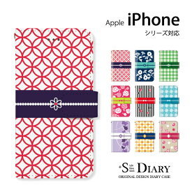 iPhone アイフォン ケース iPhone11 iPhone11 Pro iPhone11 Pro Max iPhone xs max iPhone xr X 8 plus 7 plus 6 6s SE 5 5s iPod touch 7 6 5 第7世代 第6世代 第5世代 手帳型 手帳 スマホケース スタンド機能 レトロ 浴衣 着物 和柄