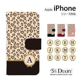 iPhone アイフォン ケース iPhone11 iPhone11 Pro iPhone11 Pro Max iPhone xs max iPhone xr X 8 plus 7 plus 6 6s SE 5 5s iPod touch 7 6 5 第7世代 第6世代 第5世代 手帳型 手帳 スマホケース スタンド機能 イニシャル イニシャル ヒョウ柄