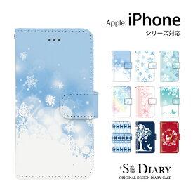 iPhone アイフォン ケース iPhone11 iPhone11 Pro iPhone11 Pro Max iPhone xs max iPhone xr X 8 plus 7 plus 6 6s SE 5 5s iPod touch 7 6 5 第7世代 第6世代 第5世代 手帳型 手帳 スマホケース スタンド機能 雪 結晶 冬 トナカイ