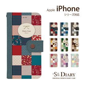 iPhone アイフォン ケース iPhone11 iPhone11 Pro iPhone11 Pro Max iPhone xs max iPhone xr X 8 plus 7 plus 6 6s SE 5 5s iPod touch 7 6 5 第7世代 第6世代 第5世代 手帳型 手帳 スマホケース スタンド機能 パッチワーク 花柄 カントリー