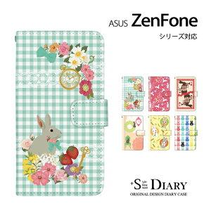 ZenFone ゼンフォン ケース zenfone 5 5Q 5Z zenfone4 MAX Pro Selfie Live 手帳型 手帳 スマホケース 兎 ウサギ うさぎ