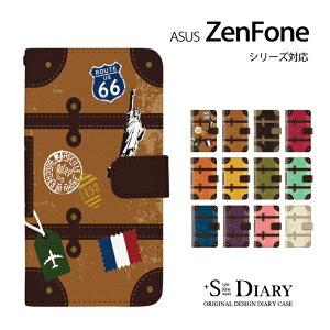 ZenFone ゼンフォン ケース zenfone 5 5Q 5Z zenfone4 MAX Pro Selfie Live 手帳型 手帳 スマホケース トランク 旅行 カバン