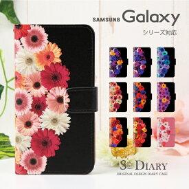Galaxy ギャラクシー ケース galaxy Note10+ S10 S10+ feel2 Note9 S9 S9+ galaxy S8 S8+ feel 手帳型 手帳 スマホケース 花 フラワー 写真