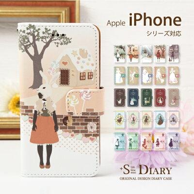 iPhoneアイフォンケースiphoneXiphone8plusiphone7plusiphone66siphoneSE55s5c手帳型手帳スマホケースファンタジー童話