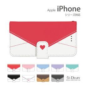 iPhone アイフォン ケース iPhone11 iPhone11 Pro iPhone11 Pro Max iPhone xs max iPhone xr X 8 plus 7 plus 6 6s SE 5 5s iPod touch 7 6 5 第7世代 第6世代 第5世代 手帳型 手帳 スマホケース スタンド機能 ラブレター 手紙 ハート