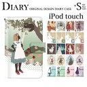 iPod touch 7 6 5 ケース 手帳型 ファンタジー 童話 絵本 第7世代 アイポッドタッチ7 第6世代 おしゃれ かわいい スタ…