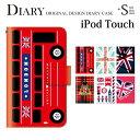 iPod touch 5 6 ケース イギリス ユニオンジャック アイポッドタッチ6 ipodtouch6 第6世代 レザー かわいい アイポットタッチ5 カバ...