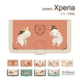 Xperia エクスペリア ケース xperia1 xperia Ace XZ3 XZ2 Premium XZ2 Compact XZ1 XZs XZ X Performance Z5 Z4 Z3 手帳型 手帳 スマホケース うさぎ ラビット