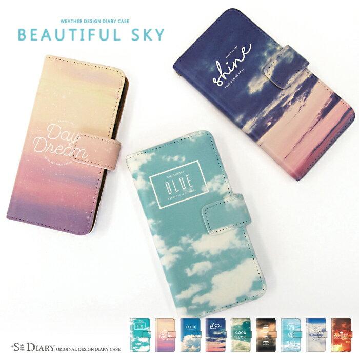 Plus-S スマホケース 楽天モバイル ASUS ZenFone 4 Max ZC520KL用 空 青空 雲 夕日 手帳型ケース