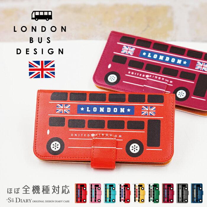 スマホケース 手帳型 全機種対応 iPhone xs xs max xr iPhone8 7 plus x ケース Xperia XZ3 XZ2 XZ1 so-01l sov39 Compact XZ Premium Galaxy S9 Note9 AQUOS sense sh-01k shv40 lite sh-m05 ZenFone HUAWEI バス ロンドン 車