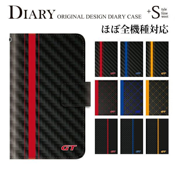 スマホケース 手帳型 全機種対応 iPhone xs xs max xr iPhone8 7 plus x ケース Xperia XZ3 XZ2 XZ1 so-01l sov39 Compact XZ Premium Galaxy S9 Note9 AQUOS sense sh-01k shv40 lite sh-m05 ZenFone HUAWEI カーボン風 車