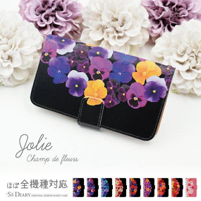 スマホケース 手帳型 全機種対応 iPhone xs xs max xr iPhone8 7 plus x ケース Xperia XZ3 XZ2 XZ1 so-01l sov39 Compact XZ Premium Galaxy S9 Note9 AQUOS sense sh-01k shv40 lite sh-m05 ZenFone HUAWEI 花 フラワー 写真