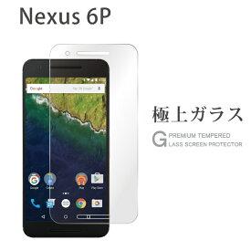 Nexus 6P【Nexus 6P 強化ガラス 液晶保護フィルム スマホ 液晶保護 画面保護 気泡ゼロ 液晶保護シート ガラスフィルム 9h 0.3mm 指紋防止】