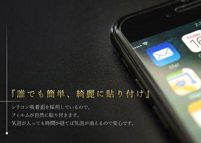 スマホ強化ガラスフィルムほぼ全機種対応!iPhone7plus液晶保護画面保護ガラスフィルムiPhone6splusxperiaxperformancexperiaZ5Z4Z3iPodtouch56Zenfon3LaserFREETELPriori3HuaweiP9liteP8V20ProL-01Jガラスフィルム液晶保護シート