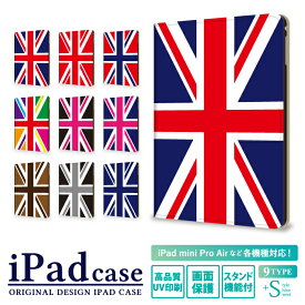 ipad mini5 ケース ipad 9.7インチ ipad 第6世代 ipad air 2019 ipad pro モデル ケース 10.5インチ 11インチ 12.9インチ 7.9インチ ユニオンジャック イギリス国旗/ iPad Air3 Air2 iPad mini4 カバー アイパッド デコ タブレット デザイン