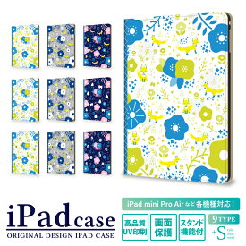 ipad mini5 ケース ipad 9.7インチ ipad 第6世代 ipad air 2019 ipad pro モデル ケース 10.5インチ 11インチ 12.9インチ 7.9インチ 北欧 キツネ ネコ フクロウ/ iPad Air3 Air2 iPad mini4 カバー アイパッド デコ タブレット デザイン