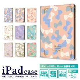 ipad mini5 ケース ipad 9.7インチ ipad 第6世代 ipad air 2019 ipad pro モデル ケース 10.5インチ 11インチ 12.9インチ 7.9インチ リボン フラワー/ iPad Air3 Air2 iPad mini4 カバー アイパッド デコ タブレット デザイン