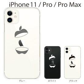 Plus-S TPU やわらかい iPhone 11 ケース iPhone 11 Pro Max iPhone アイフォンケース アップルインアップル iPhone XS iPhone X iPhone 8 7 6 SE 5