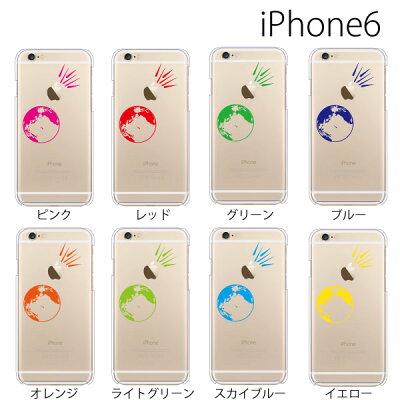 iPhoneX/iPhone8/iPhone8Plusケースハード隕石meteorite/iPhone7iPhoneSEiPhone6siPhone5siPhone5cカバースマホケーススマホカバー