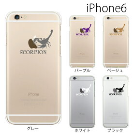 c1249b78d3f77a iPhone6s ケース iPhone6s カバー スコーピオン サソリ 蠍 iPhone6 ケース iPhone6s クリア アップルマーク ハード  iPhone6s リンゴ