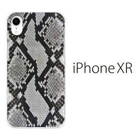 Plus-S iPhone xr ケース iPhone xs ケース iPhone xs max ケース iPhone アイフォン ケース ヘビ柄 アニマル iPhone XR iPhone XS Max iPhone X iPhone8 8Plus iPhone7 7Plus iPhone6 SE 5 5C ハードケース カバー スマホケース スマホカバー
