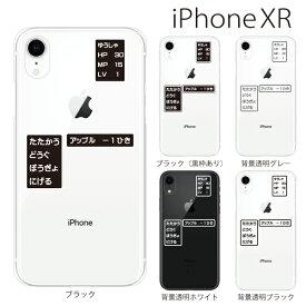 Plus-S iPhone xr ケース iPhone xs ケース iPhone xs max ケース iPhone アイフォン ケース コマンド/ iPhone XR iPhone XS Max iPhone X iPhone8 8Plus iPhone7 7Plus iPhone6 SE 5 5C ハードケース カバー スマホケース スマホカバー