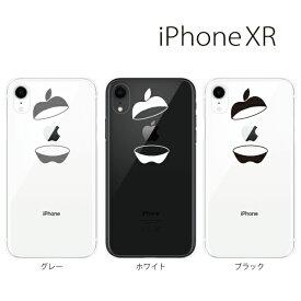 Plus-S iPhone xr ケース iPhone xs ケース iPhone xs max ケース iPhone アイフォン ケース アップルインアップル/ iPhone XR iPhone XS Max iPhone X iPhone8 8Plus iPhone7 7Plus iPhone6 SE 5 5C ハードケース カバー スマホケース スマホカバー
