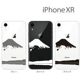 Plus-S iPhone xr ケース iPhone xs ケース iPhone xs max ケース iPhone アイフォン ケース マウンテン/ iPhone XR iPhone XS Max iPhone X iPhone8 8Plus iPhone7 7Plus iPhone6 SE 5 5C ハードケース カバー スマホケース スマホカバー