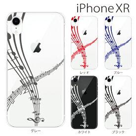 Plus-S iPhone xr ケース iPhone xs ケース iPhone xs max ケース iPhone アイフォン ケース 音符 楽譜 五線譜 ピアノ/ iPhone XR iPhone XS Max iPhone X iPhone8 8Plus iPhone7 7Plus iPhone6 SE 5 5C ハードケース カバー スマホケース スマホカバー