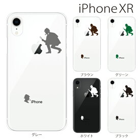 Plus-S iPhone xr ケース iPhone xs ケース iPhone xs max ケース iPhone アイフォン ケース 名探偵 ホームズ/ iPhone XR iPhone XS Max iPhone X iPhone8 8Plus iPhone7 7Plus iPhone6 SE 5 5C ハードケース カバー スマホケース スマホカバー