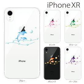 Plus-S iPhone xr ケース iPhone xs ケース iPhone xs max ケース iPhone アイフォン ケース イルカの親子 美しく泳ぐドルフィン iPhone XR iPhone XS Max iPhone X iPhone8 8Plus iPhone7 7Plus iPhone6 SE 5 5C ハードケース カバー スマホケース スマホカバー