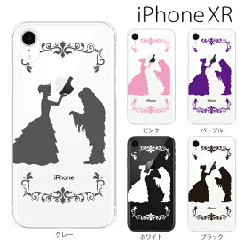 Plus-S iPhone xr ケース iPhone xs ケース iPhone xs max ケース iPhone アイフォン ケース 白雪姫と魔女 スノーホワイト/ iPhone XR iPhone XS Max iPhone X iPhone8 8Plus iPhone7 7Plus iPhone6 SE 5 5C ハードケース カバー スマホケース スマホカバー