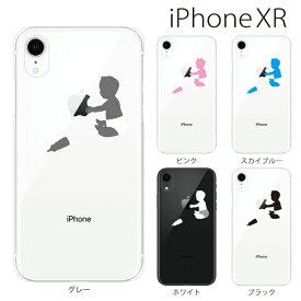 Plus-S iPhone xr ケース iPhone xs ケース iPhone xs max ケース iPhone アイフォン ケース アップル ベイビー iPhone XR iPhone XS Max iPhone X iPhone8 8Plus iPhone7 7Plus iPhone6 SE 5 5C ハードケース カバー スマホケース スマホカバー