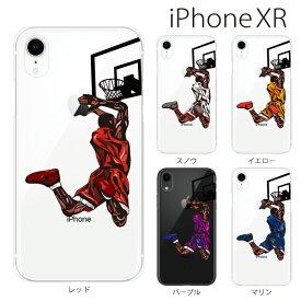 Plus-S iPhone xr ケース iPhone xs ケース iPhone xs max ケース iPhone アイフォン ケース バスケ ダンクシュート iPhone XR iPhone XS Max iPhone X iPhone8 8Plus iPhone7 7Plus iPhone6 SE 5 5C ハードケース カバー スマホケース スマホカバー