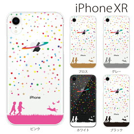 Plus-S iPhone xr ケース iPhone xs ケース iPhone xs max ケース iPhone アイフォン ケース 星空(宇宙)と子供と猫 iPhone XR iPhone XS Max iPhone X iPhone8 8Plus iPhone7 7Plus iPhone6 SE 5 5C ハードケース カバー スマホケース スマホカバー