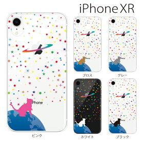 Plus-S iPhone xr ケース iPhone xs ケース iPhone xs max ケース iPhone アイフォン ケース 星空(宇宙)と猫と地球 iPhone XR iPhone XS Max iPhone X iPhone8 8Plus iPhone7 7Plus iPhone6 SE 5 5C ハードケース カバー スマホケース スマホカバー
