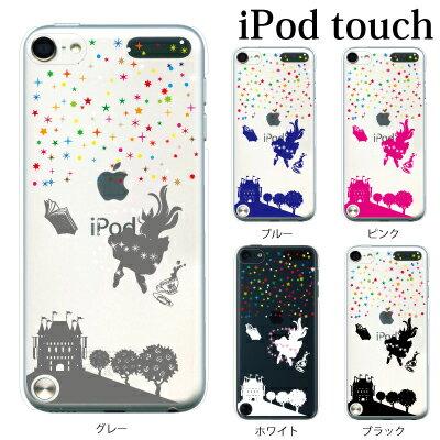 iPod touch 5 6 ケース iPodtouch ケース アイポッドタッチ6 第6世代 輝く星 不思議の国のアリス クリア / for iPod touch 5 6 対応 ケース カバー かわいい 可愛い[アップルマーク ロゴ]【アイポッドタッチ 第5世代 5 ケース カバー】