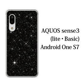 スマホケース SIMフリー AQUOS sense3 SH-M12 用 星空 スターリストスカイ ハードケース