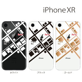 Plus-S iPhone xr ケース iPhone xs ケース iPhone xs max ケース iPhone アイフォン ケース 地図 マップ iPhone XR iPhone XS Max iPhone X iPhone8 8Plus iPhone7 7Plus iPhone6 SE 5 5C ハードケース カバー スマホケース スマホカバー