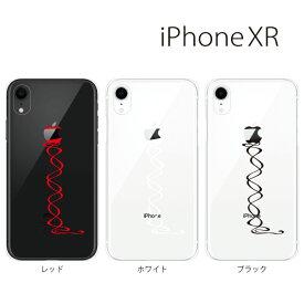 Plus-S iPhone xr ケース iPhone xs ケース iPhone xs max ケース iPhone アイフォン ケース リンゴ 皮むき/ iPhone XR iPhone XS Max iPhone X iPhone8 8Plus iPhone7 7Plus iPhone6 SE 5 5C ハードケース カバー スマホケース スマホカバー