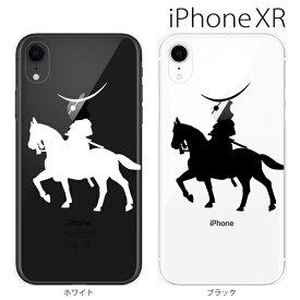 Plus-S iPhone xr ケース iPhone xs ケース iPhone xs max ケース iPhone アイフォン ケース 伊達正宗 TYPE2 騎乗/ iPhone XR iPhone XS Max iPhone X iPhone8 8Plus iPhone7 7Plus iPhone6 SE 5 5C ハードケース カバー スマホケース スマホカバー