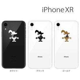 Plus-S iPhone xr ケース iPhone xs ケース iPhone xs max ケース iPhone アイフォン ケース リンゴ銃士/ iPhone XR iPhone XS Max iPhone X iPhone8 8Plus iPhone7 7Plus iPhone6 SE 5 5C ハードケース カバー スマホケース スマホカバー